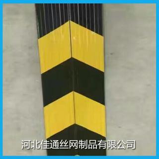 樓層警示帶、分割線